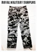 City Tactical Combat Pants Trousers - Urban Camouflage Tactical Pattern