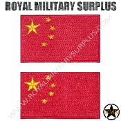 Patch - Flag Set (National) - China