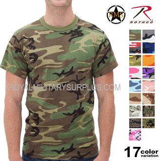 T-Shirts - Military Cut (Cotton/Polyester) - Military Camouflage